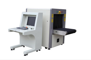 Security Baggage Scanner